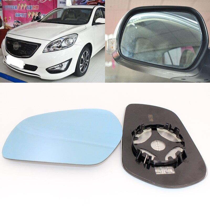 Haima Xinfumeilai M5 miroir bleu   Grand champ de vision, anti-rétroviseur de voiture, chauffage à grand angle, lentille inversée réfléchissante