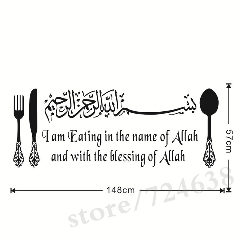Dining Kitchen Wall Art Stickers \u0027Eating In The Name Of Allah - in the name of allah