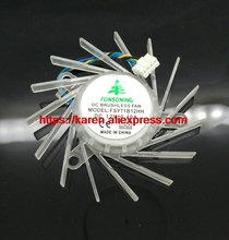 FONSONING 7cm 7010  MBT7012XF-W20 MGT7012XF-W20 4wire  FSY71B12HH For New 8800GT 9800GT 9600GT Graphics card fan