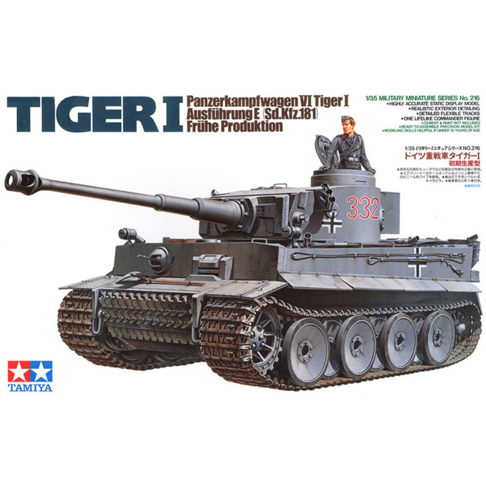 OHS Tamiya 35216 1/35 Tiger I Panzerkampfwagen VI Ausf E Sd Kfz 181 Assembly AFV Model Building Kits oh xjjj jj 2 3 axis brushless handheld gimbal stabilizer 360 degree shooting fitting smart phone