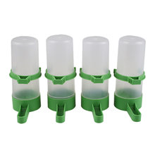 4Pcs Bird Pet Drinker Food Feeder Waterer Water Bottle for Budgie Cage Home Household Product Home Pet Supplies Birds Tools(China)