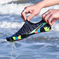 2018 hombres mujeres playa verano Wading Shoes zapatillas de natación en Surf de secado rápido Aqua zapatos de piel calcetín rayado zapatos de agua zapatos