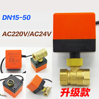 2 Way Motorized Valve DN40 DN50 Brass Mini Electric Ball Valve 12V 24V 220V