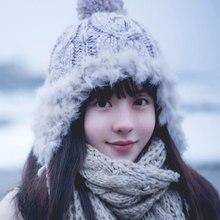 beanie pompom hat winter hats for women knitted earmuff Ear flap knit in Womens Beanies