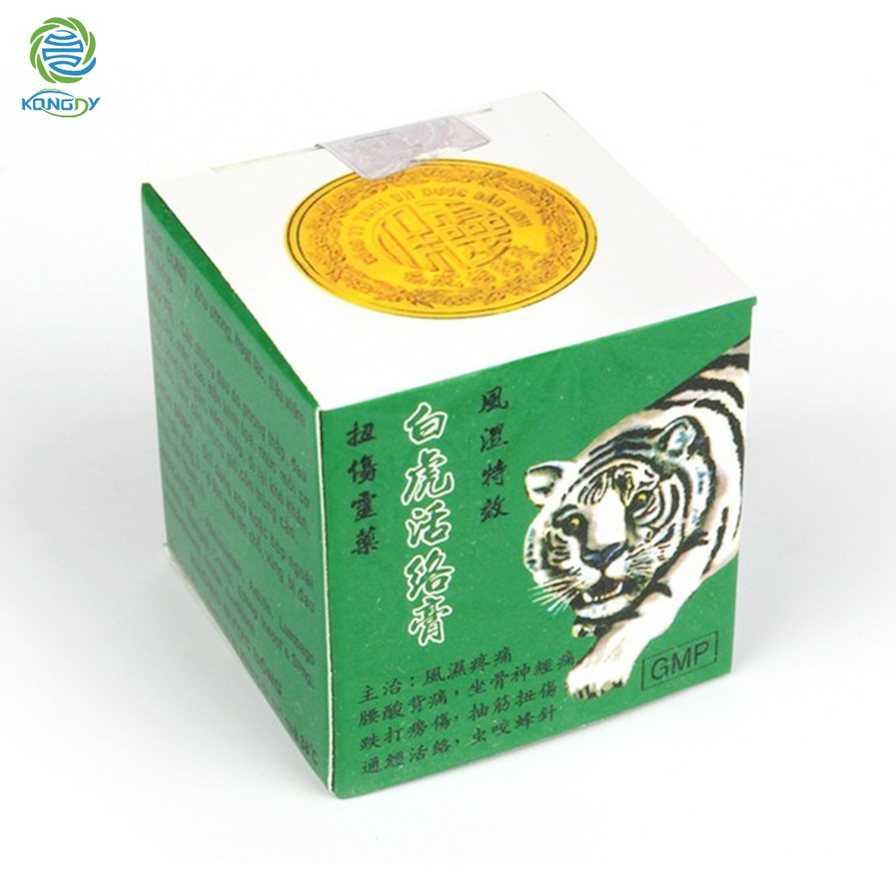 1Pcs Vietnam 20g White Tiger Balm for Headache Toothache Stomachache Relief Baume Tiger Blanc Cold Dizziness Balm