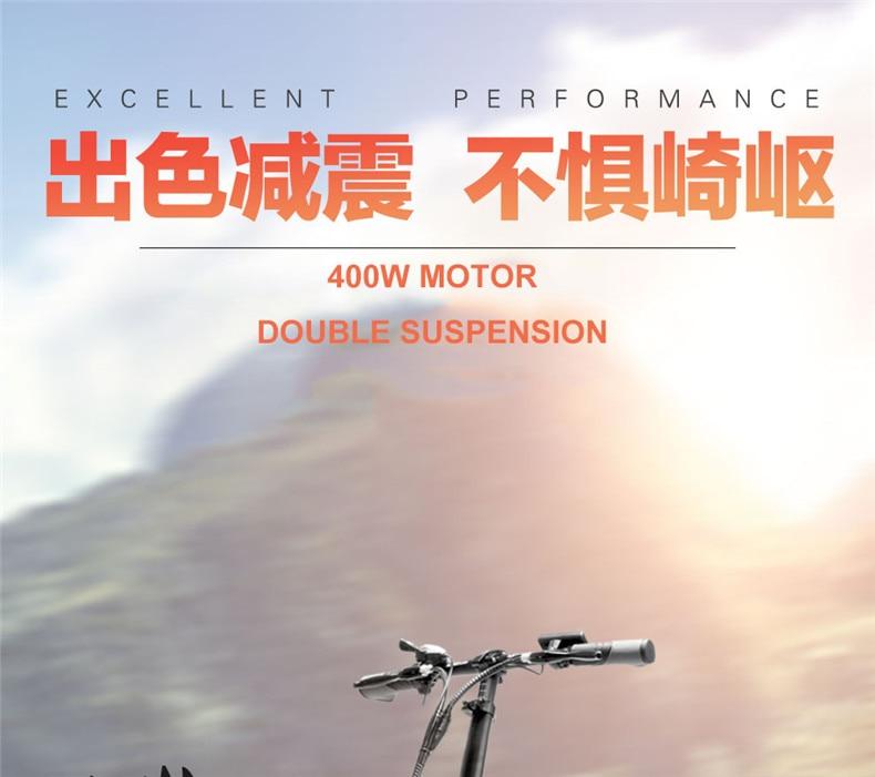 HTB1PJjkaizxK1RkSnaVq6xn9VXaG - 20inch folding electric mountain bicycle 48V400W high speed motor e-bike range 70-100km lightweight Hybrid  EMTB electric bike
