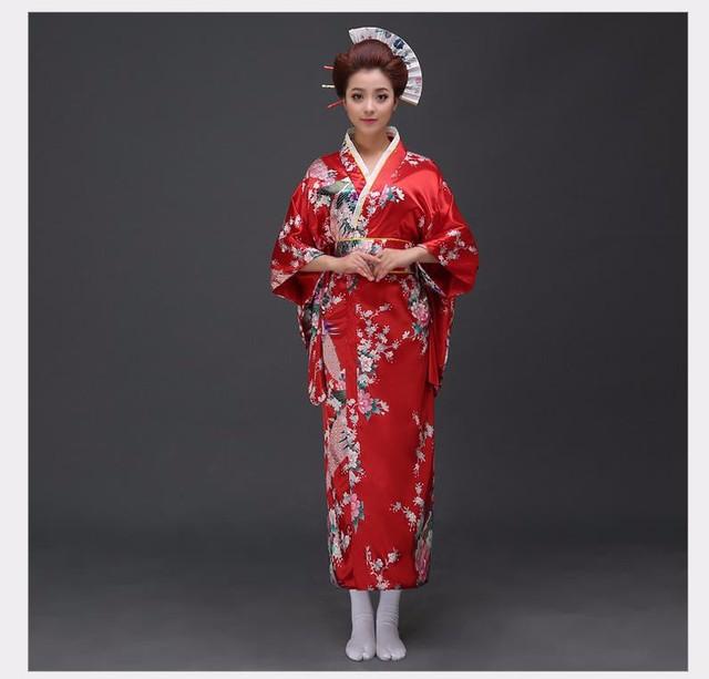 Women's Floral Patterned Japanese Kimono