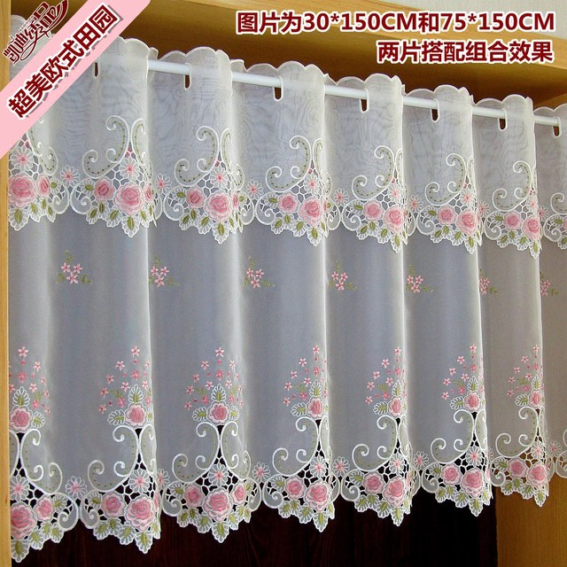 Curtains Ideas coffee curtains for kitchen : Quality tube embroidery window curtains kitchen curtains coffee ...