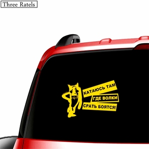 Image 5 - Three Ratels TZ 055# 18x12cm funny car stickers animal Im driving where wolves are afraid of shit car sticker decals viny jdm