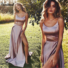 eb1b138280365 Buy nude satin dress and get free shipping on AliExpress.com