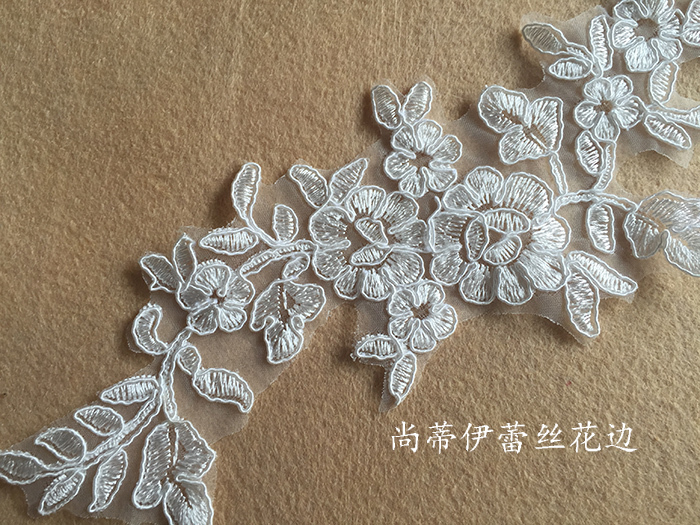 Chantilly new corded quality organza lace flowers applique