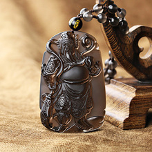 Natural Hand Carved ice species obsidian guan gong pendant transhipped lucky pendant china post stamp collect sheet 2011 23 guan gong