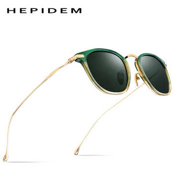 HEPIDEM Pure B Titanium Acetate Polarized Sunglasses Men 2019 New Fashion Brand Designer Vintage Square Sun Glasses for Women - DISCOUNT ITEM  29% OFF All Category