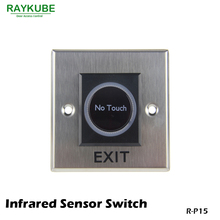 RAYKUBE Exit Button Infrared Sensor No Touch Push Switch For Door Access Control System Door Square IR Exit Button 86×86 R-P15