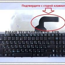 Русская клавиатура для ноутбука ASUS X53 X53E X53S X53SC X53SJ X53SM X53SV X55SV X55VD X61Q X61S X61Sf X61SL X61Sv X61Z ру черный