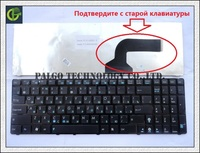 Russische Tastatur für ASUS X53 X53E X53S X53SC X53SJ X53SM X53SV X55SV X55VD X61Q X61S X61Sf X61SL X61Sv X61Z RU schwarz