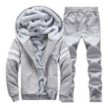 2c25adfa Зимние мужские спортивные костюмы велюровый спортивный костюм мужской  комплект из двух предметов толстовка на молнии с капюшоном.