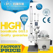 50L Rotary Evap /Jacketed Rotary flash  Evaporator with Heating water/Oil bath/Condensor/Rotary Flask for distillation