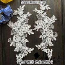 10Pairs Ivory, white 27X 9cm  Delicate Wedding Veil Head Ornaments Lace Applique Lace Trim Dress DIY Lace Accessorie