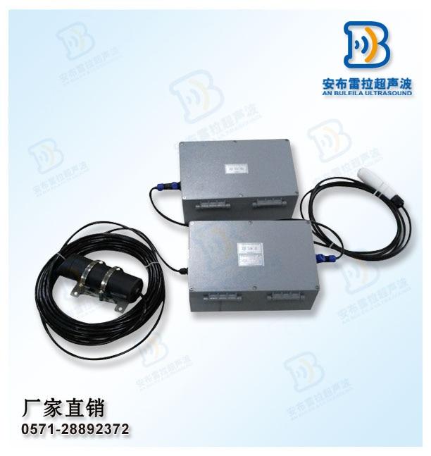 Ultrasonic Flowmeter Sewage Flowmeter Doppler Flowmeter Municipal Pipe Network Flowmete