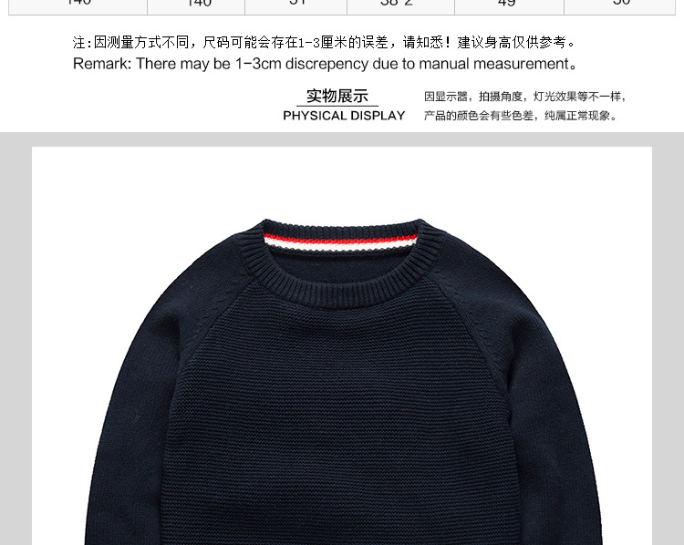 8-26-Simple love sweater-BC1664-details_02