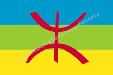 Berber  Flag 144X96cm (5x3FT) 120g 100D Free Shipping Coptic people/Hausa people/Kabyle people/Riffian people /Tuareg