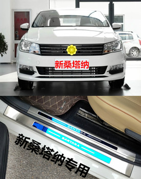 High-quality stainless steel Trunk Tread Plate Trim Scuff Plate/Door Sill Door Sill For Volkswagen Santana 2017-2018 Car-styling