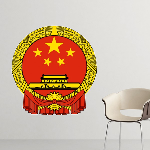 China National Emblem Country Symbol Mark Pattern Removable Wall