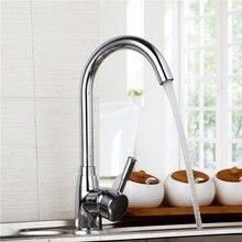 RU Роскошные кухонной мойки Новый кухонный кран на бортике полированный хром смеситель горячей и холодной воды Поворотный Смеситель