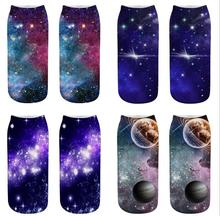 50 pair Universe Starry Sky pattern 3D Print Women's Sock Styles 3D Digital Print Socks Cute Ankle Socks For Women Children 3d galaxy one side print crazy ankle socks