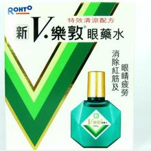 Buy eye drops japanese and get free shipping on AliExpress com