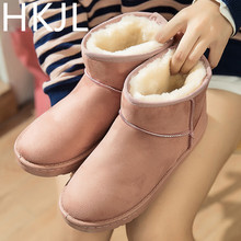 HKJL 2019 shoes woman winter new snow boots short tube flat bottom thickening plus velvet cotton Women\x27s Z025