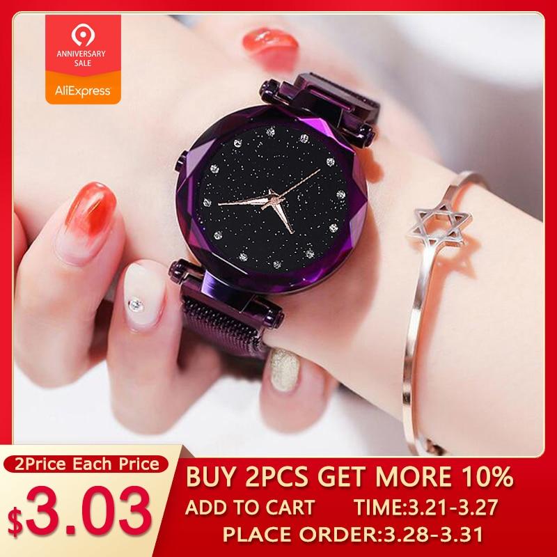 Watches Gaiety Luxury Women Watches Rose Gold Mesh Ladies Clock Magnet Buckle Diamond Geometric Surface Casual Dress Quartz Wrist Femme
