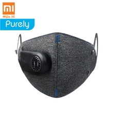 Xiaomi Purely Anti-Pollution Air Mask with PM2.5 550mAh Rechargeable Filter Three-dimensional Structure Sport Mask Health Care