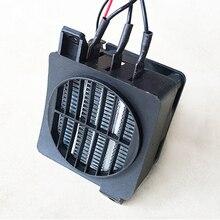 Постоянная температура Электрический нагреватель PTC тепловентилятор 70 Вт 12 В DC небольшой нагрев места
