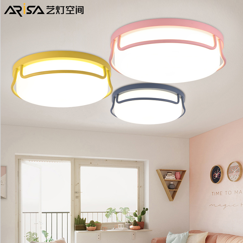 Modern LED Acrylic Ceiling lighting novelty bedroom Ceiling lights Nordic children 's Fixtures living room ceiling lamps цена 2017