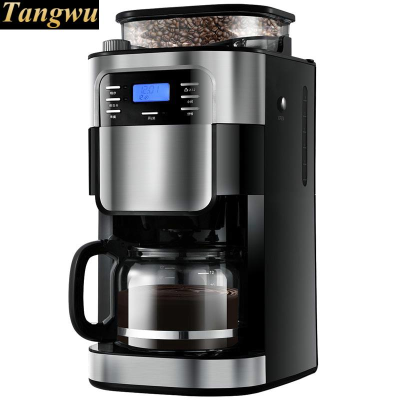American household full automatic drip coffee machine