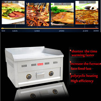 Gas griddles grill teppanyaki shredded cake oven causeway burn machine snacks equipment FY 610.R