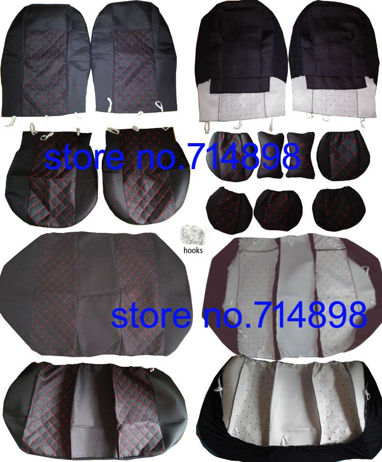 univresal fabric2