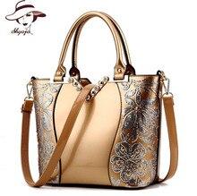 2017 Luxury Sequin Embroidery Women font b Bag b font Patent Leather Handbag Diamond Shoulder Messenger