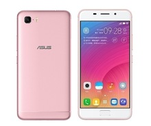 ASUS Zenfone Pegasus 3s max ZC521TL mobile phone 5000mAh 5.2 inch MT6750 Octa Core android 7.0 64G ROM Fingerprint ID smartphone(China)