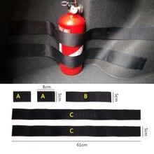 Огнетушитель содержание багажнике получать kia nissan honda toyota audi bmw крепления