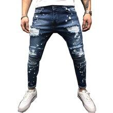 aac4e5c526f 2019 HZIJUE Brand Designer Slim Fit Ripped Jeans Men Hi-Street Mens  Distressed Denim Joggers