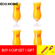 1/2/4/6 Pcs Transparent Short Wine Glasses Creative Round Crystal Water Mug Cocktail Household Fruit Juice Cup Drinkware