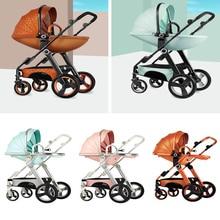 Детская коляска может сидеть лежачих легкий складной Детская Высокая Пейзаж ребенок коляска BB корзину 2 в 1