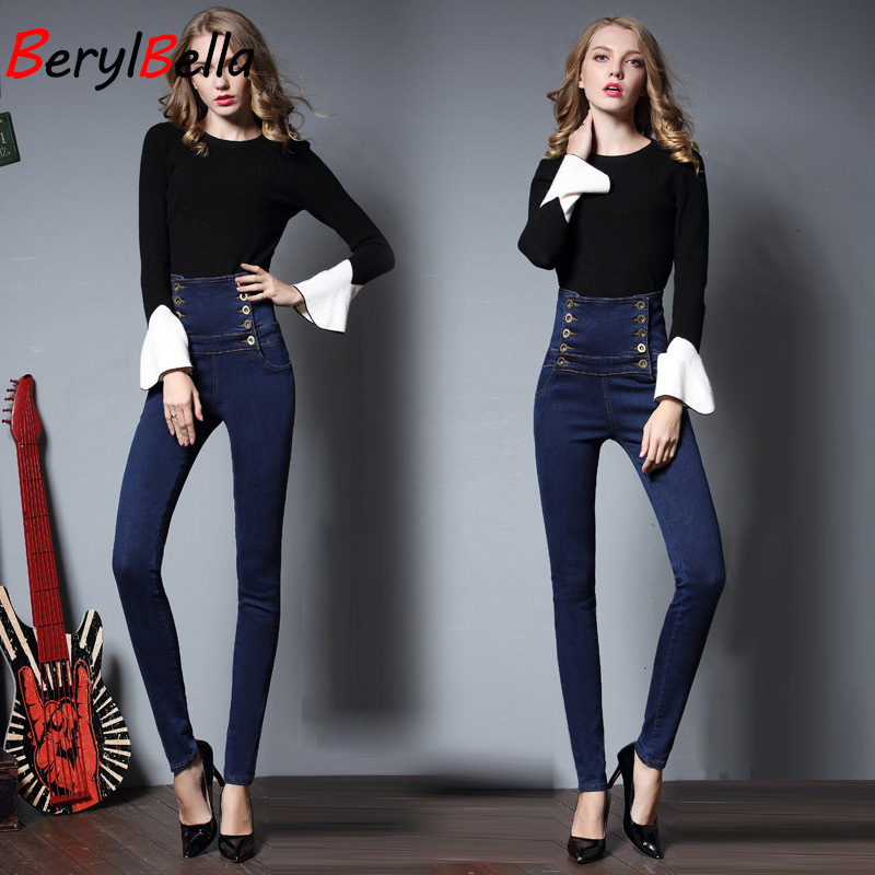 BerylBella Women's Jeans Pants 2017 Spring High Waist Button Casual Skinny Black Ladies Trousers Female Pants Large Size 6XL colorful brand large size jeans xl 5xl 2017 spring and summer new hole jeans nine pants high waist was thin slim pants