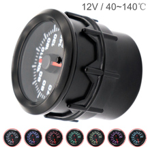 52MM 2Inch 12V 40~140 Degree Celsius Universal Car Oil Temperature Meter Black Shell with Seven Color Backlight