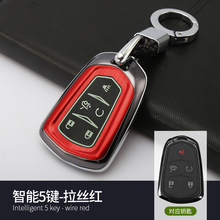 цена на 1x Fashion Aluminum Alloy Key Shell + Alloy Key Chain Rings Car Protective Case Cover Auto Skin Shell For Cadillac Smart 5-Key