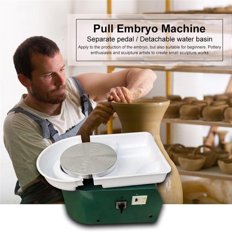 110 V/220 V Tours électriques Machine de roue de poterie pour le travail en céramique Art céramique pédale d'argile pour le travail en céramique 250 W