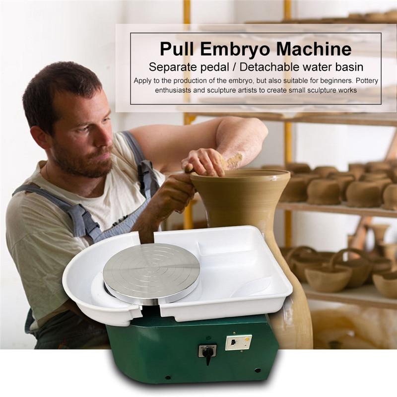 110 v/220 v Électrique Visites Poterie Roue Machine Pour Travail En Céramique Art Céramique Argile Pied Pédale Pour La Céramique travail 250 w
